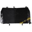 Suzuki GSXR GSX-R- 600 750 01 - 03 chladic vodni
