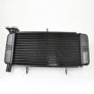 Chladič vody Honda CBR250R 11 - 13, CBR 250 R, kapalinový